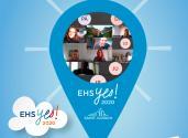 EHS-13