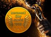 Norton Konsumencki Lider Jakości 2018